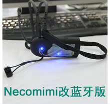 The development of brain wave collection module TGAM core idea in the Bluetooth brain(China)