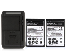 2PCS 1500mAh Replacement battery with charger for HTC Desire 2 Z S Saga G11 incredible S G12 S510e(China)
