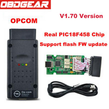 2017 Best ODB 2 Autoscanner OPCOM V 1.70 with PIC18F458 OP-COM for Opel OP COM for Opel Car Diagnostic Tool V1.7 Free Software(China)
