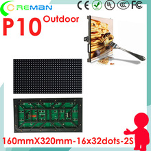 Aliexpress spain rental led display smd p10 outdoor smd3535 , smd2828 smd5050 p10 16*32 full color module matrix led p5 p6 p8(China)