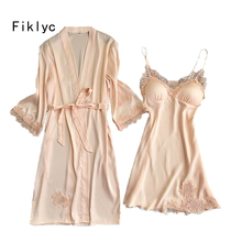 Fiklyc brand new arrival women's summer robe & gown sets luxury padded nightdress + bathrobe two pieces female sexy nightwear(China)