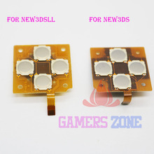 Direction Cross Button Left Key Keyboard Flex Cable for New 3DS Or New 3DS XL LL 2015 Version(China)