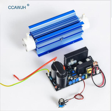110V/220V Silica Tube Air Cooled 10g Ozone Generator (ozone yield adjustable) For Air and Water Sterilization + Free Shipping