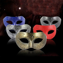 Free SHipping 200pcs/lot 2016 Antique Metal PVC Mask For Man Halloween Ball Prop Masquerade Mardi Gras Mask Mix Color ZA1058