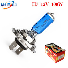 H7 100W 12V Super Bright White Fog Lights Halogen Bulb High Power Car Headlights Lamp Car Light Source parking auto
