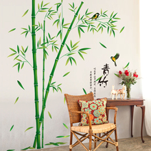 [SHIJUEHEZI] Green Bamboo Wall Stickers Vinyl DIY Plants Pattern Home Decor Sticker for Living Room Study Room Decoration(China)