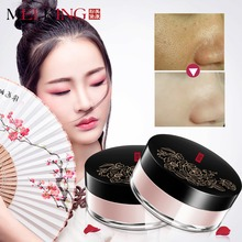 MEIKING Rose Plant Powder Oil Control Loose Powder cosmetics compact Whitening Brighten Skin Tone Makeup setting mineral powder(China)