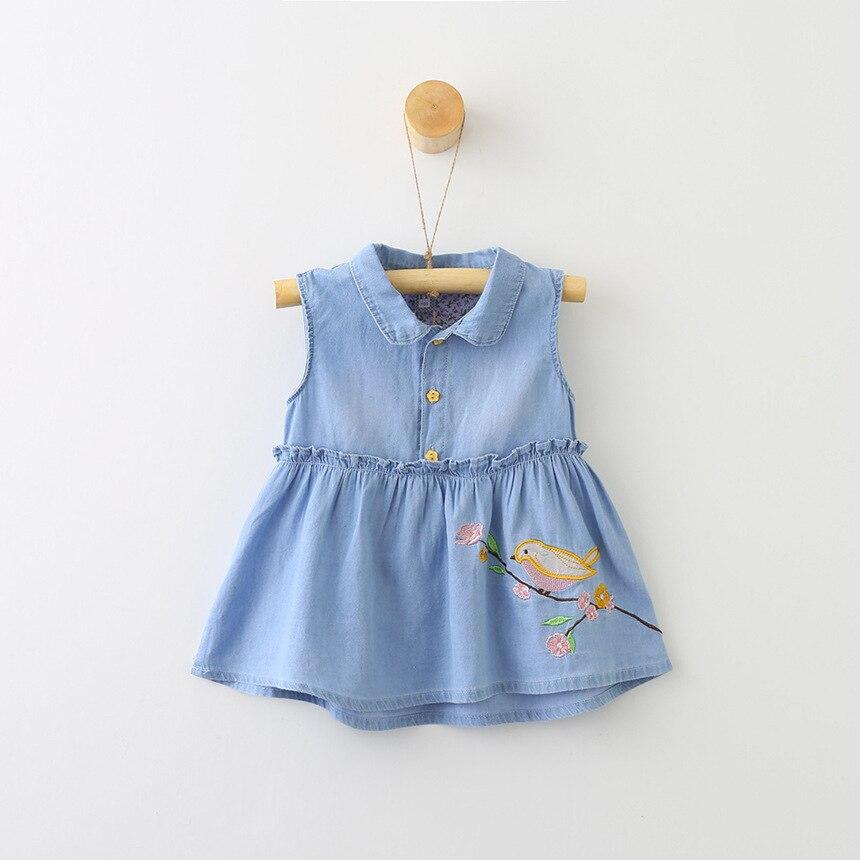 Платье девушки перевод