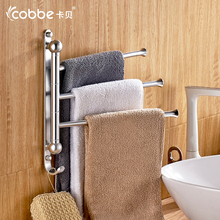 Mirror Rotating Bathroom Towel Bar Wall Shelf Clothes Hanger Bathroom Accessories Cobbe Product Decor Vintage Towel Rack Cobbe(China)