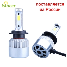 Car-styling Car H7 H4 LED Headlight 80W 16000LM 12V 24V H13 H11 H1 9005 Headlamp Pure White 6000K Car Light Fog Light Bulbs G5