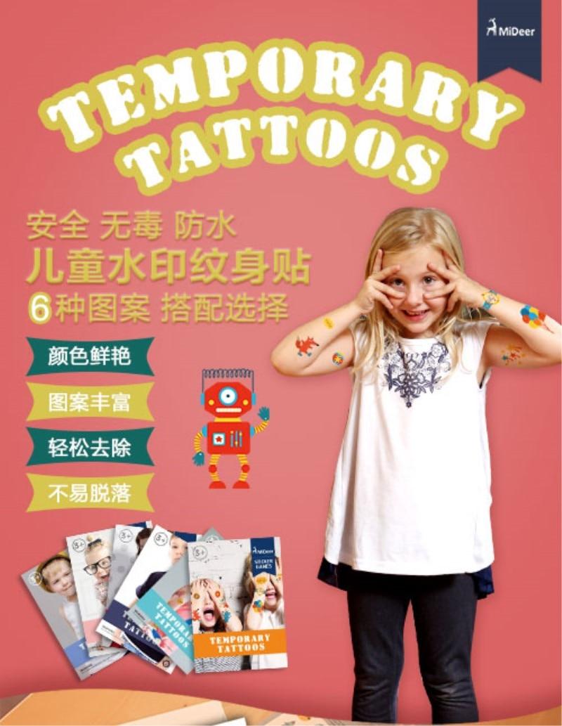 Mideer Temporary Tattoos Art Removable Waterproof Sticker Birthday ...