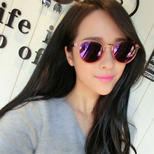Fashion star style vintage metal transparent box sunglasses colorful film reflective sunglasses lovers glasses(China)
