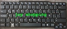 Brand New keyboards for Sony Vaio VGN-SR VGN SR Series (US  Black) 1pc/lot