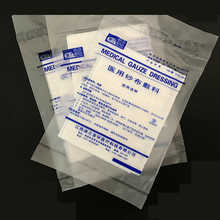 6*8CM-8Ply Sterile Gauze Swab First Aid Accessories Disinfection Medical Guaze Cotton Wound Dressing Independent Packaging(China)