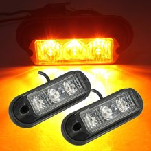 2Pcs 3 LED Ambulance For Police Light Car Truck Emergency Light Flashing Strobe Lights DC 12V Strobe Warning Light