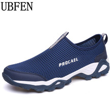 Hot man shoes New spring/summer cheap fashion casual shoes for male slip on trendy mesh zapatillas leisure shoes