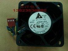sets of up to for (Delta )AFB0612EH 6CM 4LinePWM 0.48AHigh turn Cooling fan