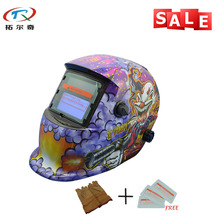 MIG TIG Shading Grinding Welder Cap Skull Glass Filters Automatic Electric Welding Helmet/Welding Mask TRQ-HD03 with 2233de-yg