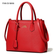 FAN SI MAN New Fashion 2017 Pu Leather Women Bag Designer Handbags High Quality Famous Brand Tote Shoulder Ladies Hand Bag(China)