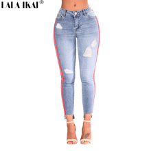 LALA IKAI Women Denim Pants Side Striped Full Length Jeans Ladies Hip Package Skinny Asymmetric Ripped Trousers Girls KWA0427-45(China)