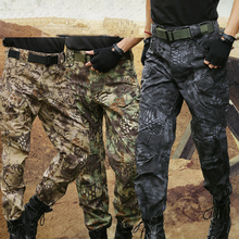 Camouflage Pants Camo Tactical Trousers Military Combat Army City Casual Soldier Trip Clothing Mens 6 Colors - Outdoor Explorer Store store