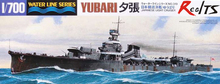 RealTS Tamiya 31319 Yubari Light Cruiser Kit - (77105) 1/700 Ship Model Kit(China)