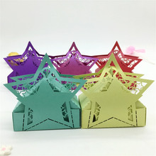Laser Cut Star Wedding Invitations Candy Boxes Centerpieces Favors and Gifts With Ribbon Baby Shower Party Wedding Decoration
