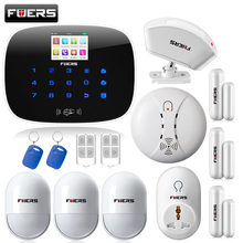 Wireless&wired GSM Home Security Fire Alarm System+Pet inmune PIR Sensors+ door Sensors remind+Switch Smart Socket Plug+Curtain