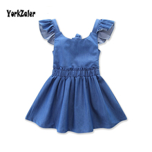 Yorkzaler Summer Baby Girls Dress Kids Dresses For Girls Prom dresses Girls Jeans Backless Ruched Toddler Infant Outfits 9M-24M