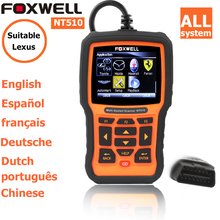 foxwell nt 510 for Lexus OBDII Scan Tool Vehicles Diagnosis autoscanner diagnostic scanner obd code readers scan tools obd2