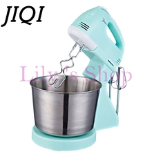 JIQI Electric Food Mixer Table stand cake dough mixer Handheld mini Eggs Beater Blender Baking Whipping cream Machine 7 Speed EU