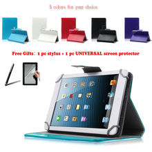 "For Ainol Novo 7 Venus/Crystal/Flame/Aurora II 7"" Inch Universal Tablet PU Leather cover case Free Gift(China)"