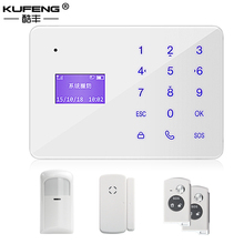 LCD Wireless Infrared GSM SMS Residential Home Security Burglar Alarm System Free Shipping