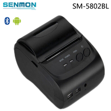 Portable 58mm Thermal Bluetooth Printer Bluetooth Receipt Printer bluetooth USB / serial port for Windows Andriod POS Printer