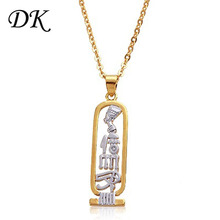Gold Filled Egypt Pharaoh/Last King Necklaces&Pendants for Women Men Hip Hop long LK Law Guy Necklace Chain Jewelry