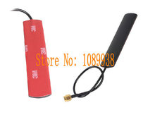 GSM GPRS 3G Car Antenna Patch antenna RG174 SMA Adhesive Type 5DBI 850MHZ/900MHZ/1800MHZ/1900MHZ 3000mm free shipping