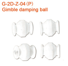 Original Walkera G-2D White Version FPV Plastic Gimbal Parts Gimble Damping Ball G-2D-Z-04(P) Free shipping
