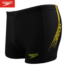 Speedo Men's Square Leg Swuisuit Sports Logo Aquashorts Swimwear Fitness Training Swim Trunks(China)