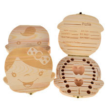 Baby First Keepsake Tooth Fairy Box(China)