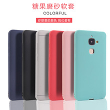 For LeEco Le 2 2Pro Max 2 1S Case Soft silicone Candy colors Frosted Protective Back cover for letv le2 le pro 3 phone shell