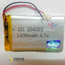 SD504065 504065 1600mAh lithium ion polymer battery pack ,flat lipo battery 3.7v Rechargeable batteries