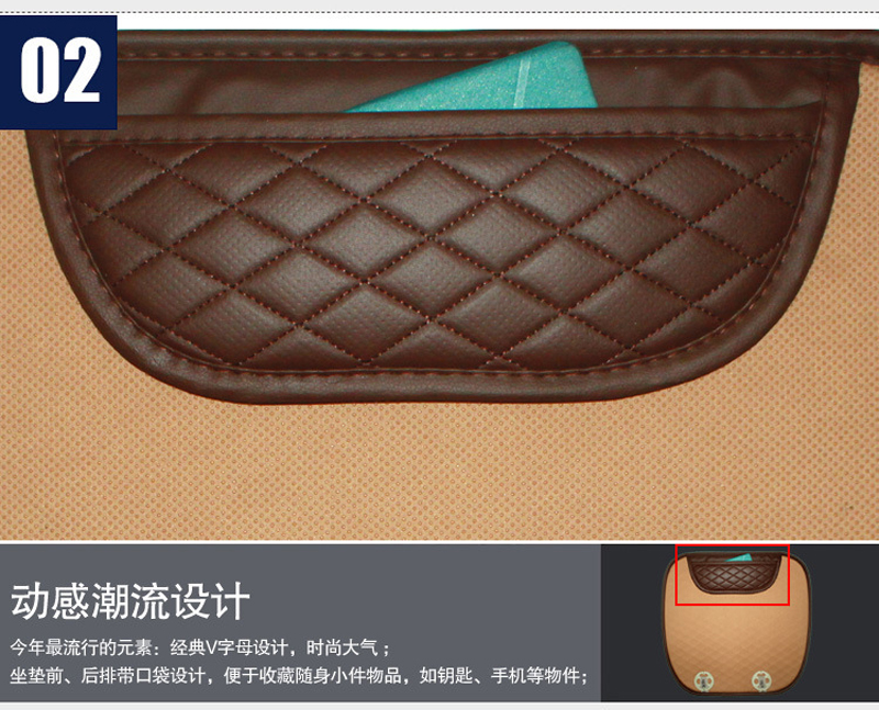 Leather car seat cover 2