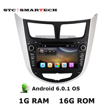 SMARTECH 2 Din Car Radio dvd player gps for Hyundai Solaris accent Verna i25 Quad Core 7 inch 1024*600 HD screen Android 6.0.1