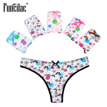 Buy FUNCILAC Sexy Women Thongs Floral Pink Seamless Intimates G-Strings Solid Lace Underwear Soft Panties Briefs Lingerie 5Pcs/Lot