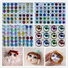 High Quality Simulation Glass Eyeball For Plush Animals Cats Monster Big Eyes Stuffed Accessories (Please Remark No. When Order)