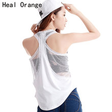 HEAL ORANGE Women Shirts Yoga Top Loose Double Layer Breathable Gym Tank Top Sports Vest Running Shirt Sports Jerseys Clothing