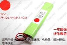 1pcs Brand SC 12v 5300mah nimh pack SC sub c ni-mh battery cargador baterias 12v for electric car 12v Truck Buggy tank rc boat