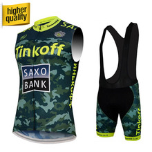2016 Tour de France Summer Sleeveless Cycling Jersey Maillot Ciclismo Camouflage MTB Bike Bicycle Clothing Tight Cycling Vest