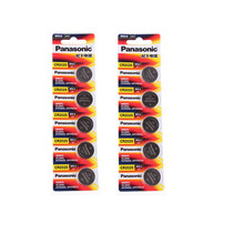 10pcs original brand new battery for PANASONIC cr2025 3v button cell coin batteries for watch computer cr 2025(China)