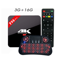 T96 Pro Octa core Amlogic S912 64 bit Android 6.0 3GB 16GB Dual WiFi BT 4.1 H.265 UHD 4K Set Top Box with Back light Keyboard